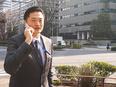 法人営業 ★既存顧客への提案がメインです!月給27万円以上/残業月20時間以下2