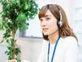コールセンタースタッフ(経理システムに関する問合せ対応)◎残業月10時間ほど/土日祝休み可2