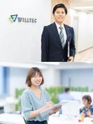 成長中企業の採用担当<新卒採用チーム>未経験から人事としてのキャリアを積める環境!1