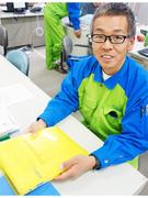 国内売上No.1サービスの営業 ◎直近5年間で、100名以上が転職で年収アップしてます!1