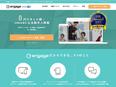 求人広告の運用ディレクター│20万社が導入する採用支援ツール『engage』を担当2