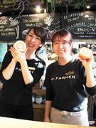 お野菜カフェ『Mr.FARMER』『AWkitchen』の店舗責任者候補◎月給37.5万円以上!1
