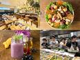 お野菜カフェ『Mr.FARMER』『AWkitchen』の店舗責任者候補◎月給37.5万円以上!3