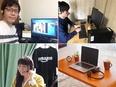 『Amazon』のお客様対応スタッフ ☆3月22&24日、説明・選考会開催!/最短半年で正社員登用2
