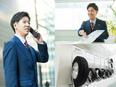 【総合職】ブリヂストングループ100%子会社/定着率93%/連休取得も可能/充実した福利厚生★2