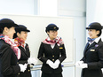 新幹線パーサー|東京―新大阪間のおもてなし|15名採用|賞与年2回│育休復職率96.6%│転勤なし2