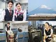 新幹線パーサー|東京―新大阪間のおもてなし|15名採用|賞与年2回│育休復職率96.6%│転勤なし3