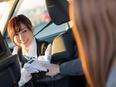 観光ドライバー◎入社祝い金10万円!乗務開始1年間<月給35万円以上保証!内3ヶ月月給40万円保証>3