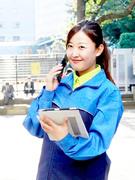 ハウスクリーニングスタッフ★選べる2つの休日スタイル!拠点長も目指せる★月収30万円以上可能1