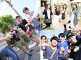 Webディレクター | 9割が未経験スタート★30名以上の積極採用3