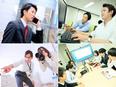 Webディレクター | 9割が未経験スタート★30名以上の積極採用2