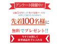 ライター(未経験からライターデビューまで2週間)◎賞与年2回◎3期連続売上成長!2