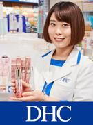 ビューティーアドバイザー|健康的な美を広める広告塔/通販化粧品・健康食品売上No.1/月給24万円1