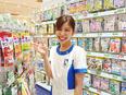 ビューティーアドバイザー|健康的な美を広める広告塔/通販化粧品・健康食品売上No.1/月給24万円2