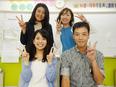 総合職 ★学校運営における教務・広報・就職支援を一貫して担当します。2