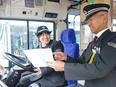 路線バスの運転手|未経験歓迎!残業手当支給!転勤なし!有給消化ほぼ100%!エン独占!3