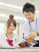 高校教員 ※正社員登用前提(エリア・ナショナル職)。教員免許のみでスタートできます。1