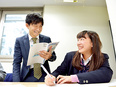 高校教員 ※正社員登用前提(エリア・ナショナル職)。教員免許のみでスタートできます。2
