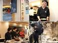 「博多一幸舎」の店舗スタッフ ★海外・国内への報奨旅行あり!面談はラーメンを食べながら話しましょう♪2