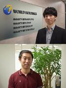 ITエンジニア◎社員定着率94%/残業月17時間/年間休日125日/安心の東証一部上場グループ1