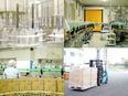 自社工場での製造スタッフ《U・Iターン歓迎/面接1回》★入社祝い金10万円支給!安定企業で働けます。3