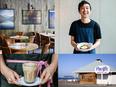 【カフェや海外ブランド】店舗企画スタッフ★『bills』など、60以上のブランドで個性を活かせる!2