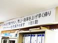 サービススタッフ|賞与年4回★残業月10h以内★定着率94%★東証一部ノーリツのグループ会社3