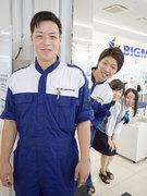 自動車の整備士 <未経験&無資格OK> ◎月収50万円も可能/賞与年2回1