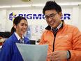 販売買取スタッフ★社員の8~9割が年収650万円以上(月収54万円以上)!面接1回!3