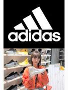 アパレル・スポーツショップの販売スタッフ ★『adidas』など多彩なブランドで身につく接客スキル!1