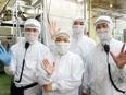 カクテルベースの生産技術 ◎創業96年の飲料メーカーで働く!3