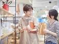 ライフスタイルショップ『DOUBLEDAY(ダブルデイ)』の販売スタッフ★正社員登用多数実績あり★2