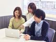 コールセンタースタッフ(リーダー、SV候補) ★仙台駅近くに新オフィスオープン/年間休日126日!2