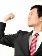 アリさんマークの引越作業スタッフ ★賞与年3回★月給27万円以上★年間休日120日以上!1