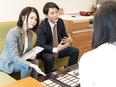リフォームコンサルタント★不景気も影響なし!TVCMで高い知名度★面接1回★入社祝金最大25万円3