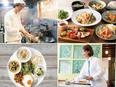 海外発Thai料理レストランのマネージャー◎完休2日/引越費用30万円支給/オープニング店舗もあり!3