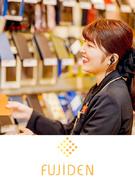 販売スタッフ ★賞与年2回/希望エリア配属/月平均9日休み/転勤なし1