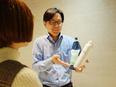 インストラクター★美容師にパーマやカラー剤などの使用方法を実演します/賞与年2回/年間休日128日2