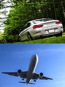 モノづくりサポーター(自動車や航空宇宙分野など) ◎定着率98% ◎東証一部上場グループ1