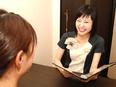 ビューティーカウンセラー|CM「好きな言葉は情熱です」のクリニック、月給26万円(四大卒)2
