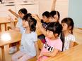 園に訪問する知育の先生 ◎東証一部上場の『学研』グループ!教員免許不要&ダブルワークOK!3
