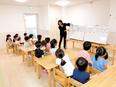 園に訪問する知育の先生 ◎東証一部上場の『学研』グループ!教員免許不要&ダブルワークOK!2