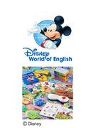 幼児教育アドバイザー★ディズニー英語システムのご提案 ★月収50万円可能1