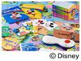 幼児教育アドバイザー★ディズニー英語システムのご提案 ★月収50万円可能2