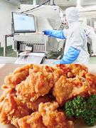 食品工場の生産部門スタッフ ■昨年度賞与5ヶ月分/毎年必ず昇給あり1