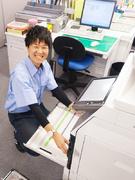 コピー機のメンテナンススタッフ ★賞与年2回★毎年昇給★9割以上が未経験スタート1