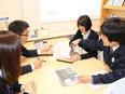 リフォームの提案営業 ☆残業ほぼなし! ☆未経験でも月給24万円以上!2