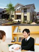 リフォームの提案営業 ☆残業ほぼなし! ☆未経験でも月給24万円以上!1
