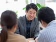 リフォームの提案営業 ☆残業ほぼなし! ☆未経験でも月給24万円以上!3
