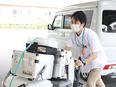 訪問歯科アシスタント(未経験歓迎)◎年間休日131日・賞与年2回!2